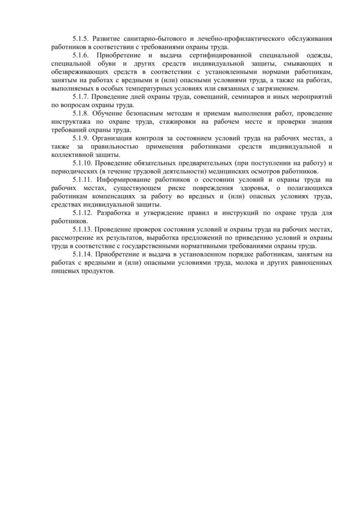 programma-nulevogo-travmatizma-2